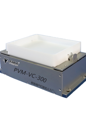 柔性振动盘PCM-VC-300
