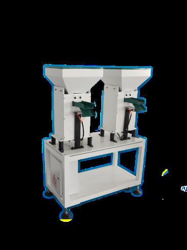 自动供料器PSB-II-20