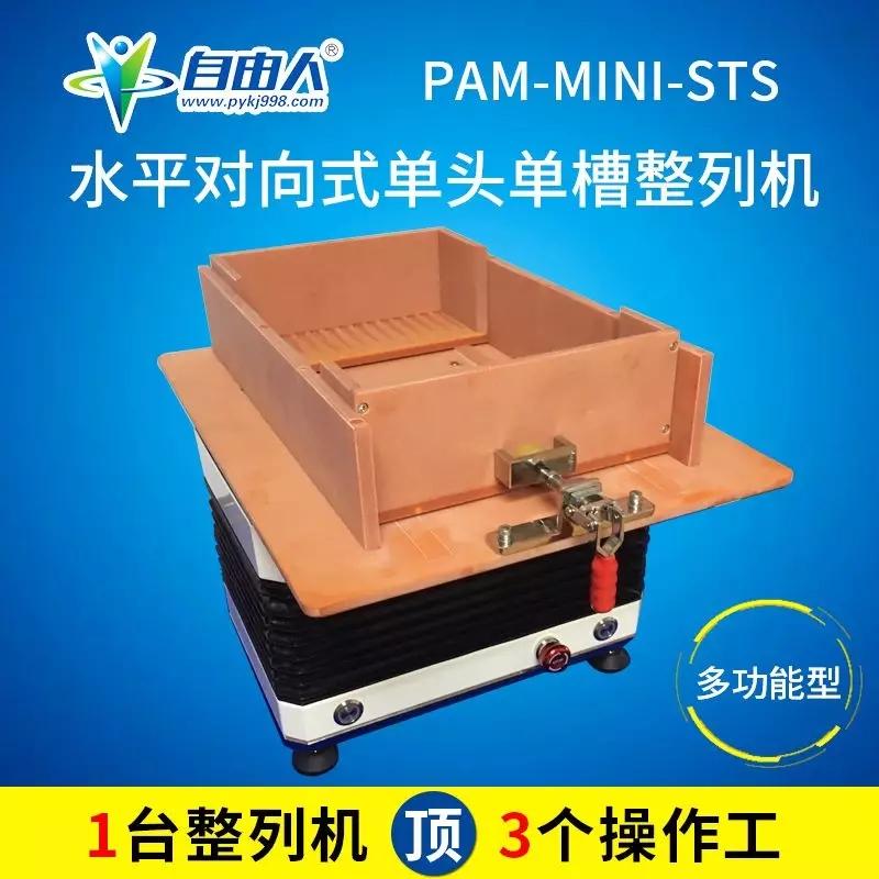 迷你型PAM-MINI-STS.webp