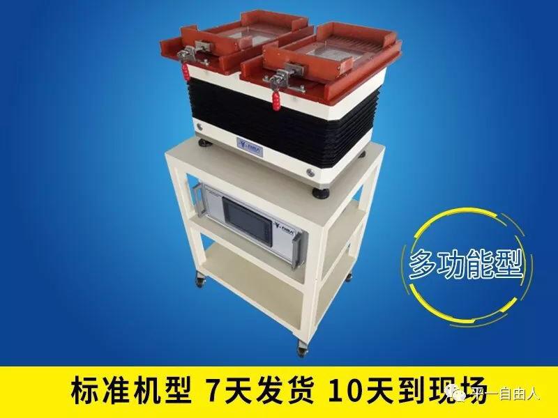 重庆稀磁行业选择自由人摇盘机