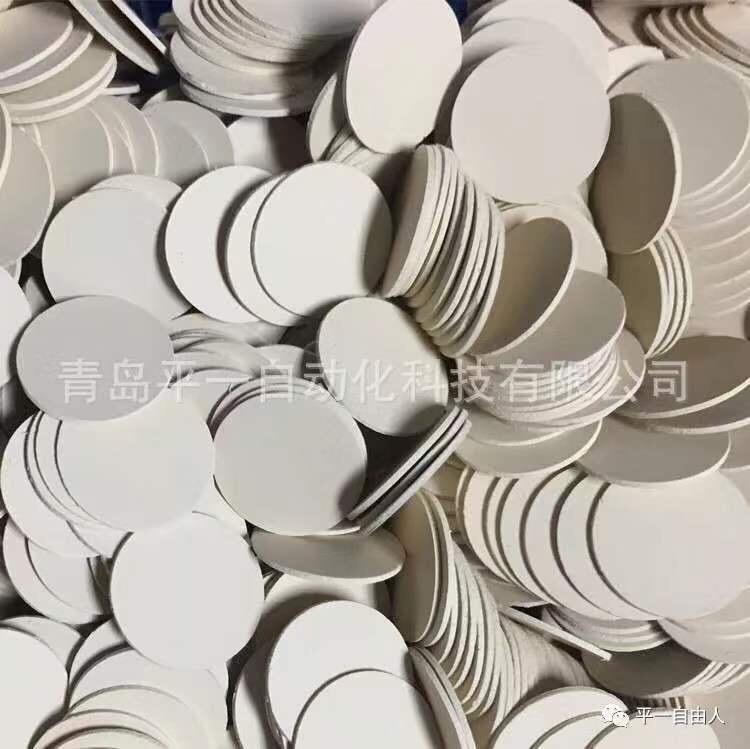 需要整列的陶瓷片