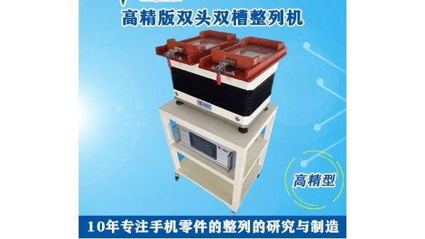 焊料排版机你选对了吗?