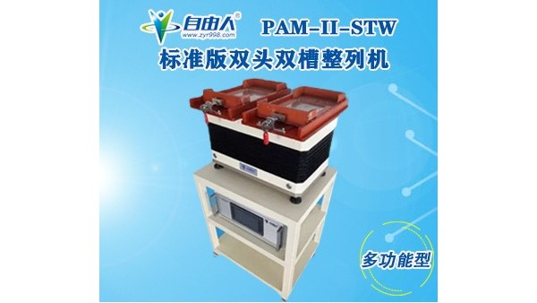 芯片自动摆盘机生产厂家哪家好?