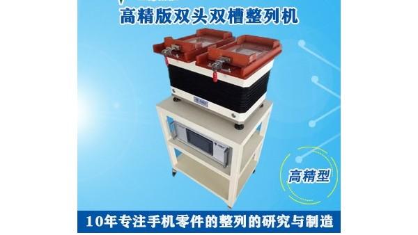 磁芯排列自由人排列机来帮您