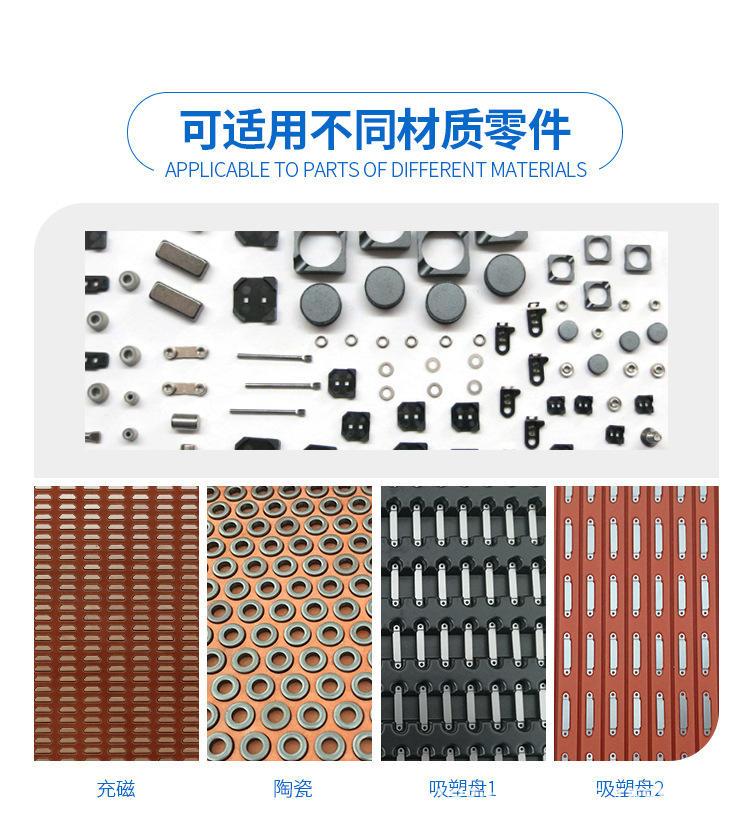 排列完成的小零件产品