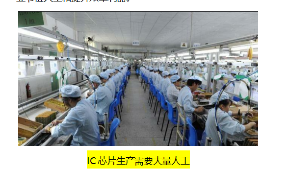 整列的工人