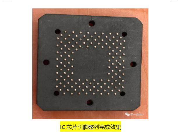 整列好的IC芯片
